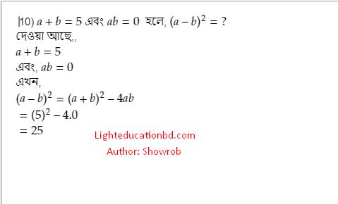 Class:9-10_math_img.