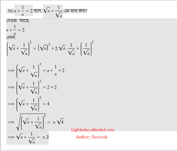 Class:9-10_math_img