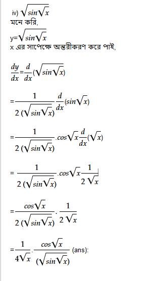 calculas _image