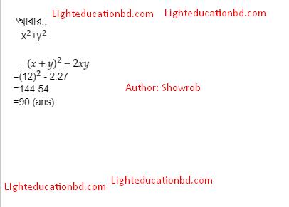 class-eight_ math _img